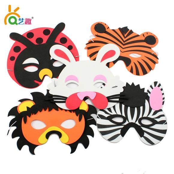 儿童节礼物-eva动物面具 - 艺趣幼儿手工