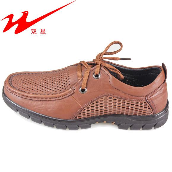double star/双星休闲男皮凉鞋w2y791m男款经典商务透气皮鞋