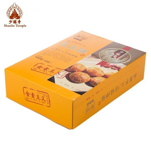 包装 包装设计 设计 食品 580_580