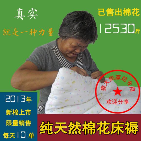【可定做】纯棉花手工制作的床褥子,适用于席梦思,棕垫以及各类床垫