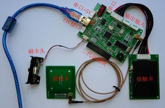 该产品符合《中国金融集成电路(ic卡)规范》,《银行磁条卡销售