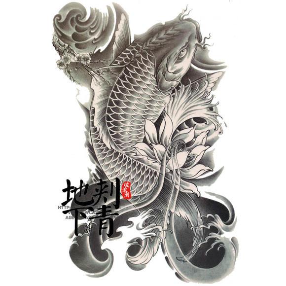 地下刺青原创 防水纹身贴 鲤鱼 半甲 花腿花臂 w3