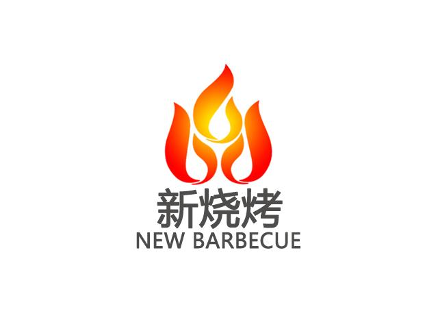 烧烤手绘logo