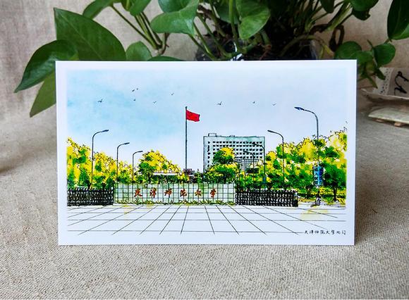 【书境文创】天津师范大学手绘明信片 毕业纪念特色礼物 10张入