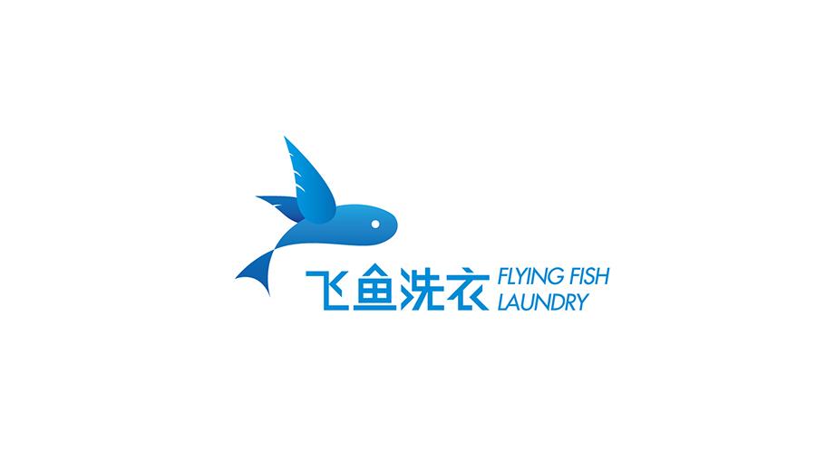 logo logo 标志 设计 矢量 矢量图 素材 图标 900_518