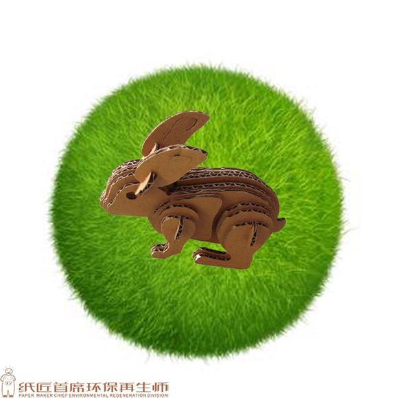 纸匠牌纸家具 创意纸制动物 小兔子 瓦楞纸制品环保科