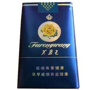 """*高雅风范:巅峰演绎芙蓉王蓝色魅力,以软包设计再掀高档卷烟包装""""蓝色图片"""