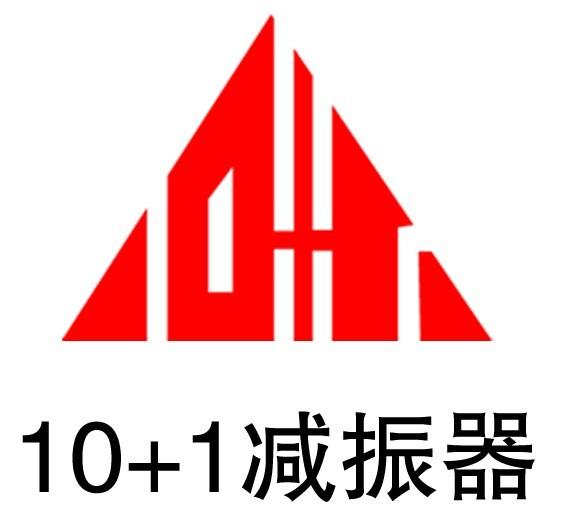 长城logo矢量图 红色