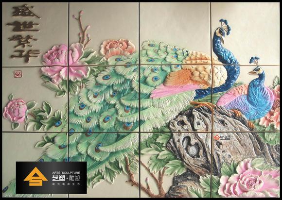 幼儿园主题墙饰设计图片大班孔雀
