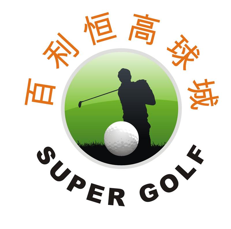 高尔夫旅游赛事承办,室内高尔夫球教学,青少年高尔夫培训.