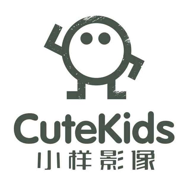 武汉儿童摄影哪家好提示您激发宝宝对冷,热的辨别能力 图片合集