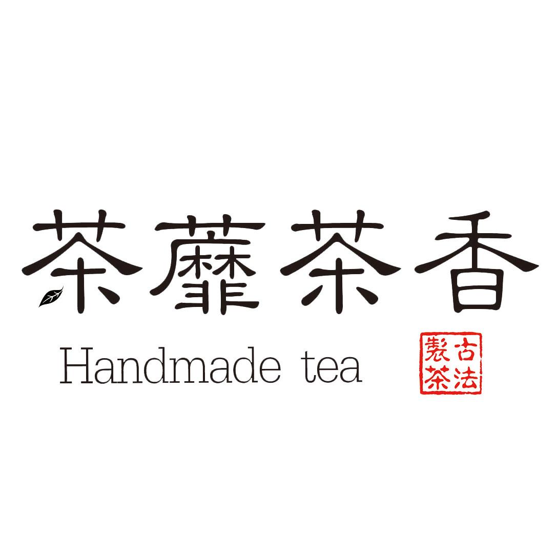 源山古茶logo矢量图