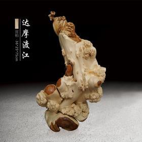 崖柏瘤半天然吴杰根雕达摩渡江木雕佛像艺术品摆件 高档别墅饰品