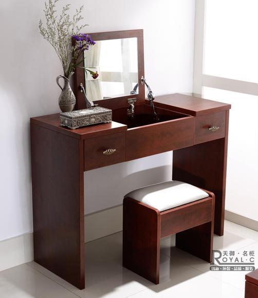 天御名柜 简欧式 带抽屉 上翻镜 书桌两用 宜家工艺 梳妆台szt-005