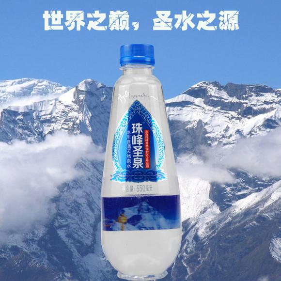 泉水瓶手工制作火箭