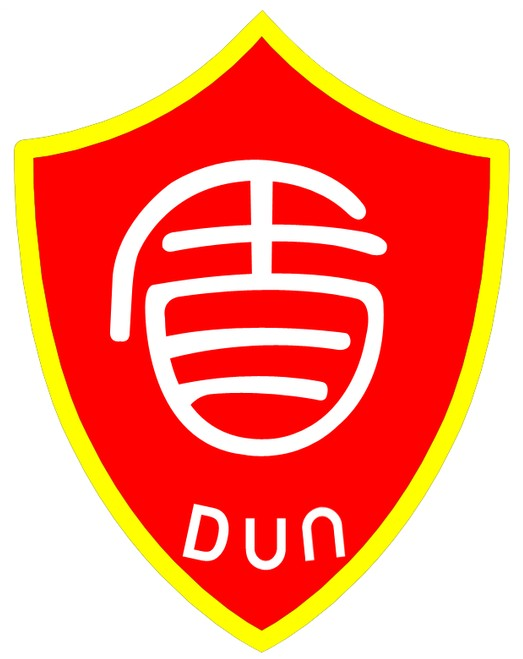 logo logo 标志 设计 图标 523_659 竖版 竖屏