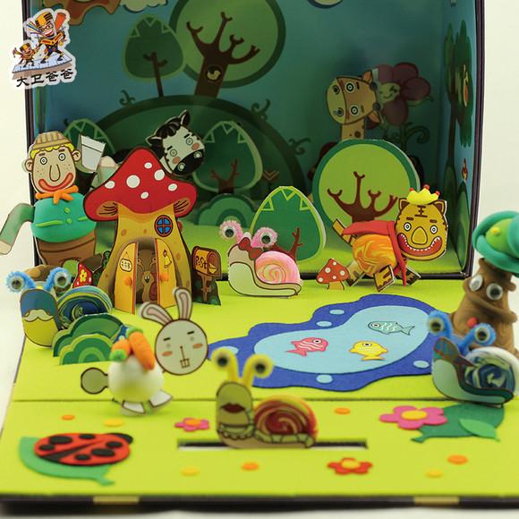包邮 大卫爸爸 森林狂欢节 手工亲子diy套盒儿童益智创意早教玩具