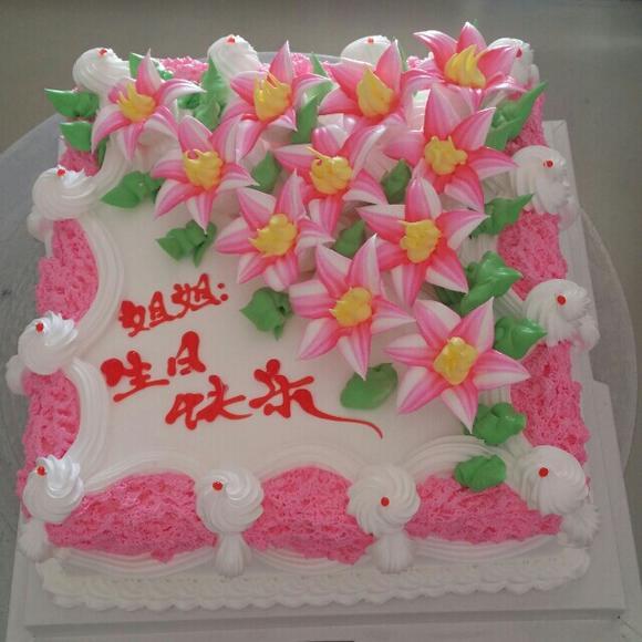 方形奶油蛋糕 - 荣升中西糕点总店