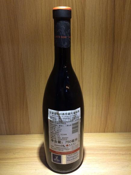 皇家蒙特经典窖藏红葡萄酒