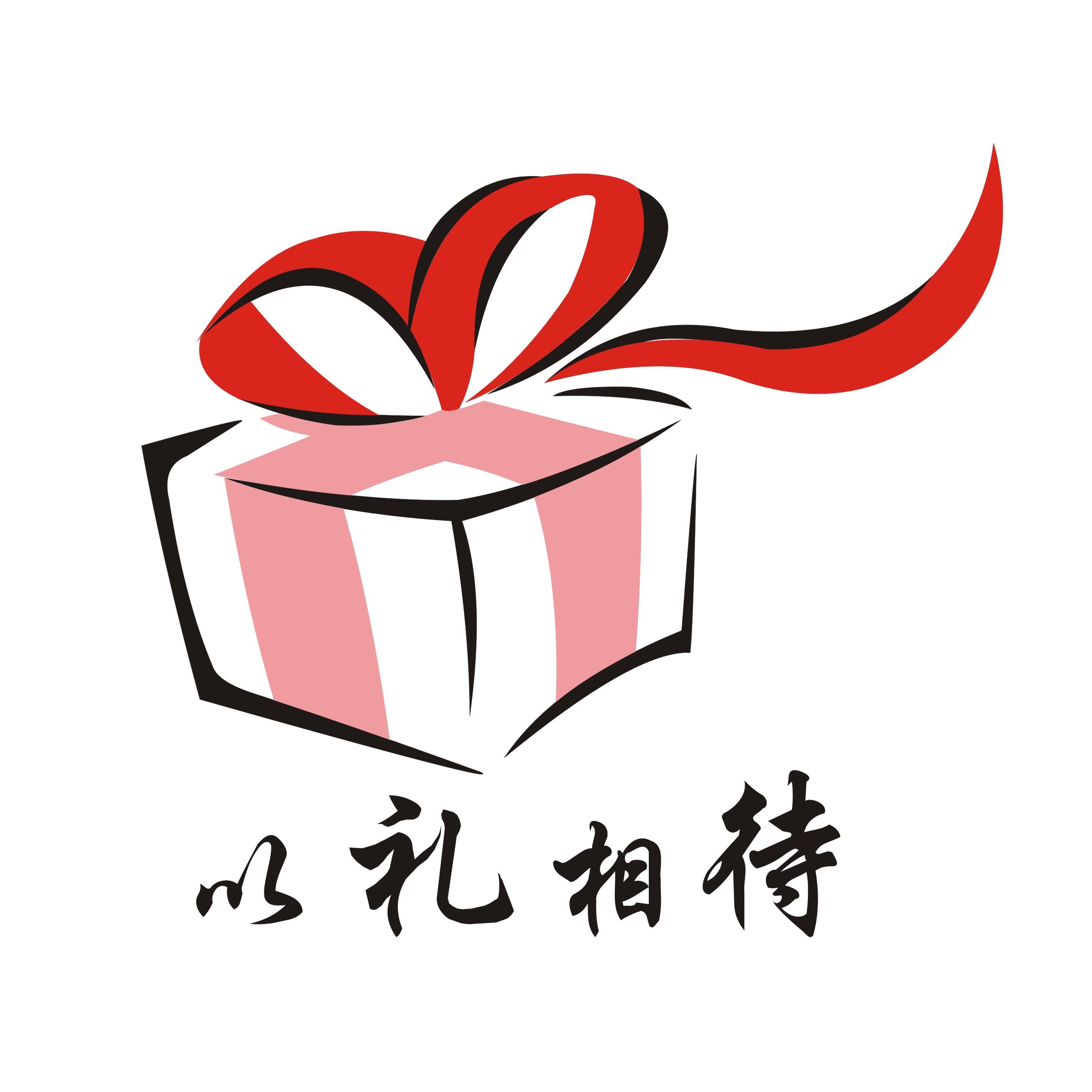 logo logo 标志 设计 矢量 矢量图 素材 图标 2698_2698