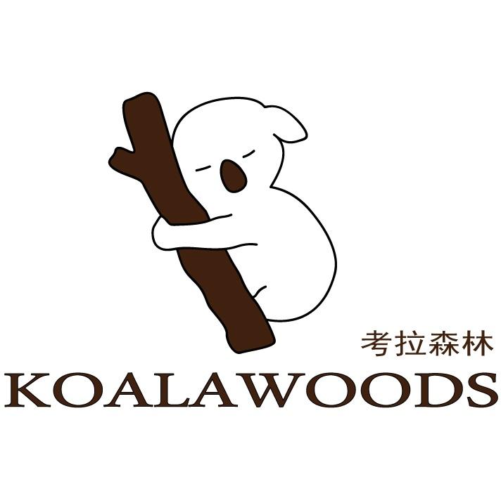 澳洲森林logo设计图