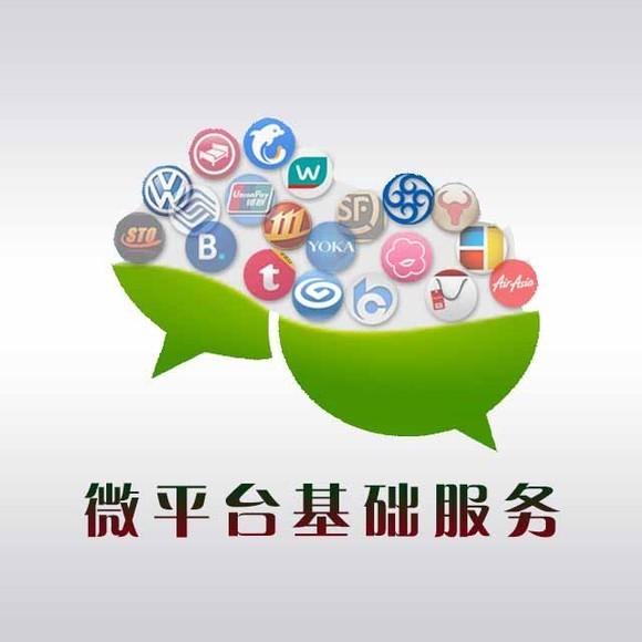 访问我们的微信店铺 您可以使用微信联系我们,随时随地的购物,客服