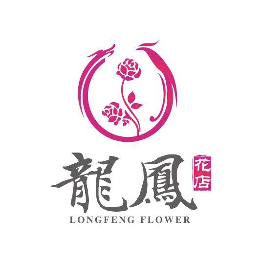 龙凤花店 订制花礼 生日礼物 靖江同城鲜花速递