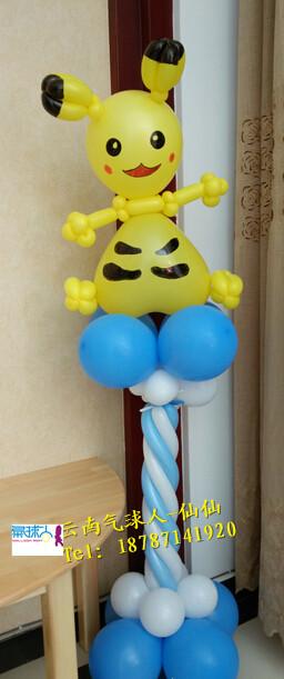动物造型1 - 云南气球