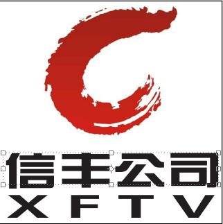 信丰广电高中汤家河网络图片