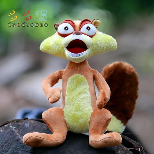 正品熊出没毛绒玩具可爱娃娃小松鼠生日礼物宝宝玩具