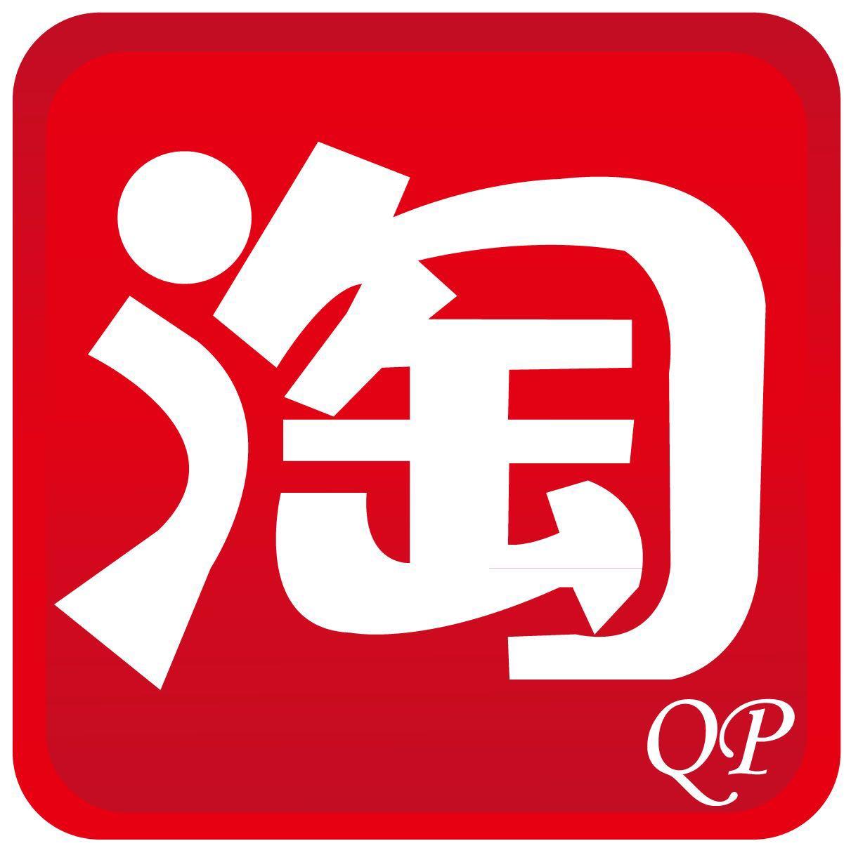 电影胶带logo素材