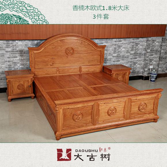 红木家具红木床香楠木欧式储物大床实木床红木双人1