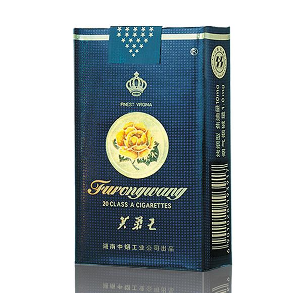 芙蓉王(软蓝,烟)图片