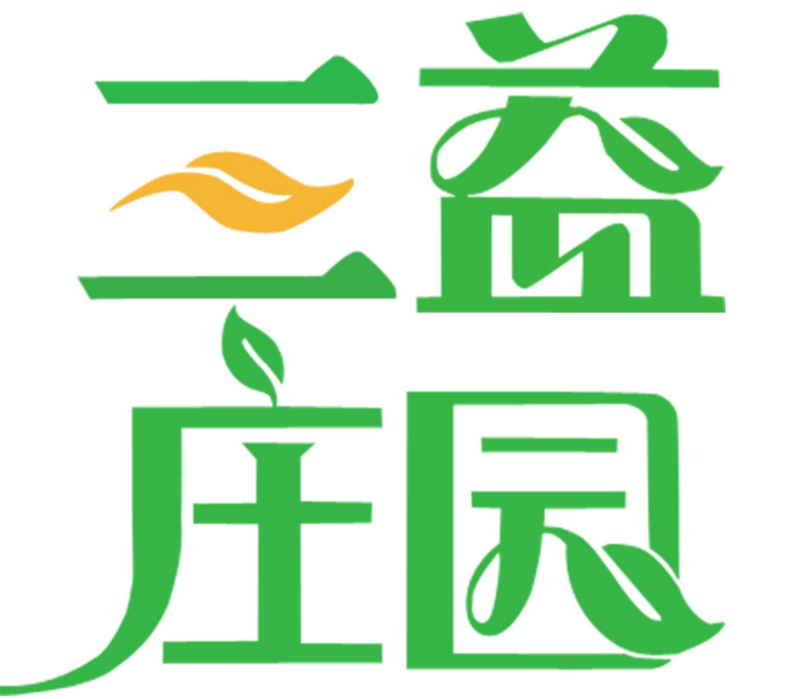 三益红小豆 五谷杂粮粗粮 豆沙 粮油米面hongdou 红豆图片