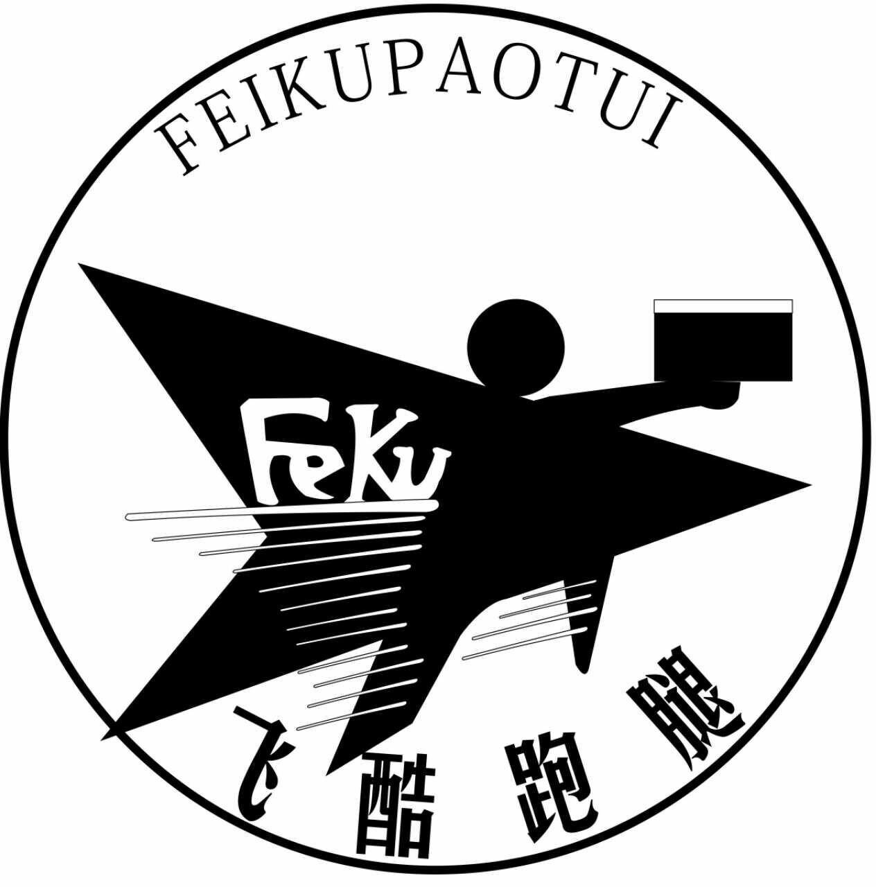 logo 标识 标志 设计 矢量 矢量图 素材 图标 1264_1280