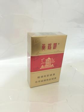 硬红盒黄鹤楼香烟_硬盒黄鹤楼22