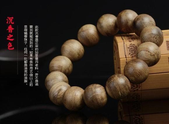 中国君友会部分用沉香雕刻的佛像十分稀有和珍贵;沉香或沉香木制成的