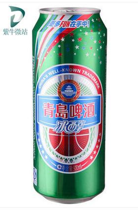 青岛啤酒 冰醇易拉罐 500ml*12罐/箱 听装 百年青岛