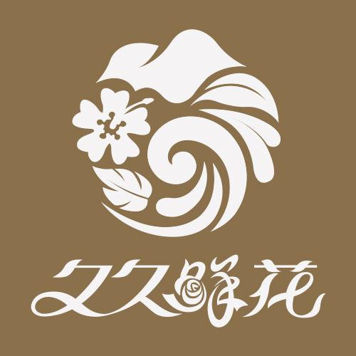 鲜花花图标logo素材
