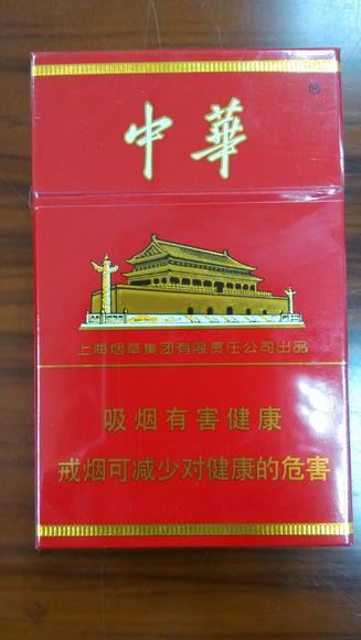 中华烟硬盒价格表_硬盒中华烟