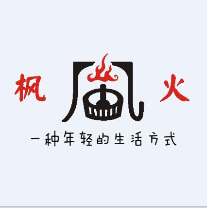 logo 标识 标志 设计 图标 426_427