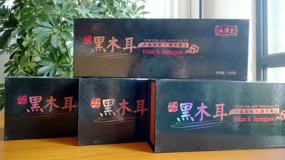 黑木耳香烟价格_野生烟条木耳 产自深山 源于黑土 中餐中的黑色瑰宝