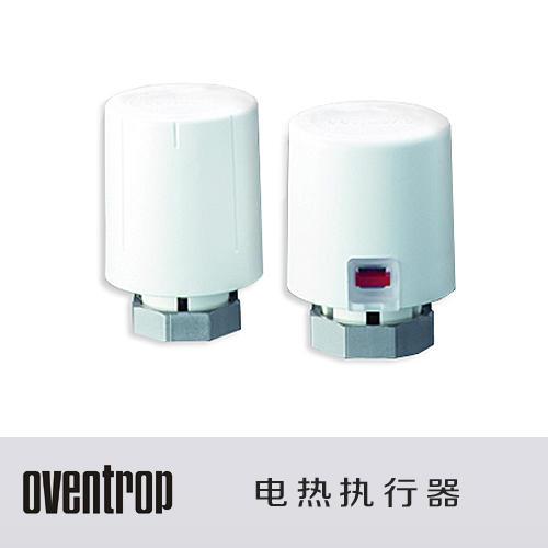 欧文托普公�_欧文托普电热执行器 与房间内温控器联合使用 控制房间地暖温度