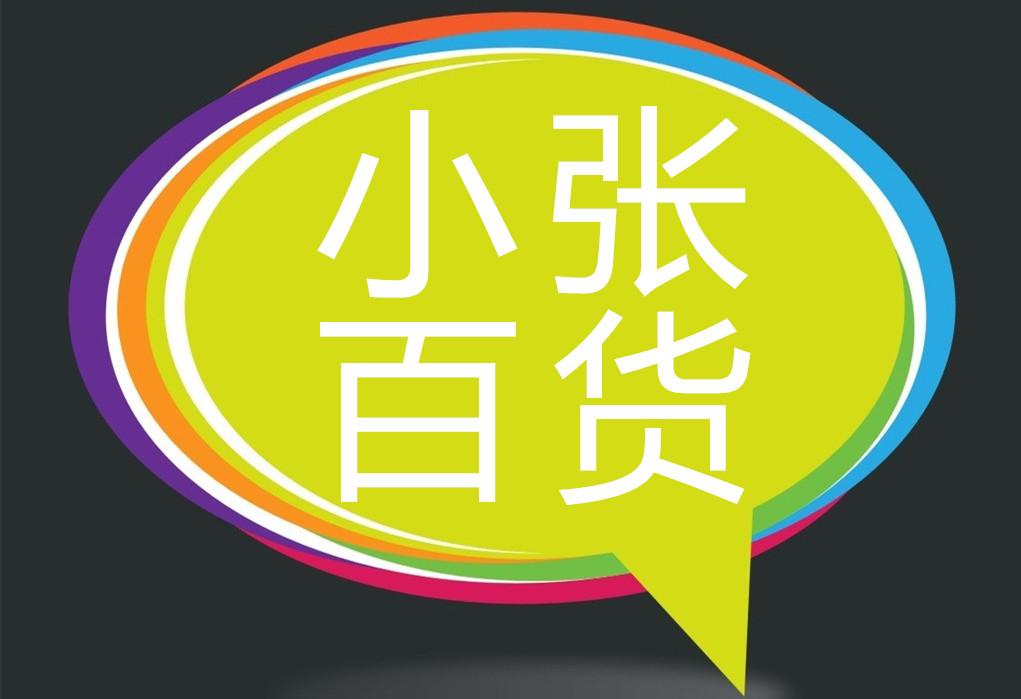 茶叶手机网站图标素材