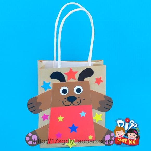 动物手拎袋 幼儿园儿童手工美劳diy材料 小动物手工制作 小狗小兔