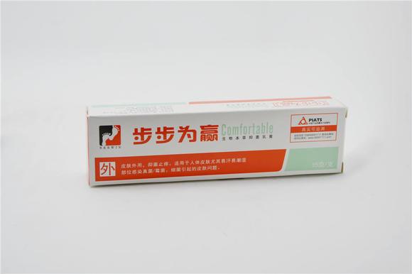 hf-wj 00744 0010 步步为赢本草抑菌膏剂 15g 河南和贵恒实业有限公司