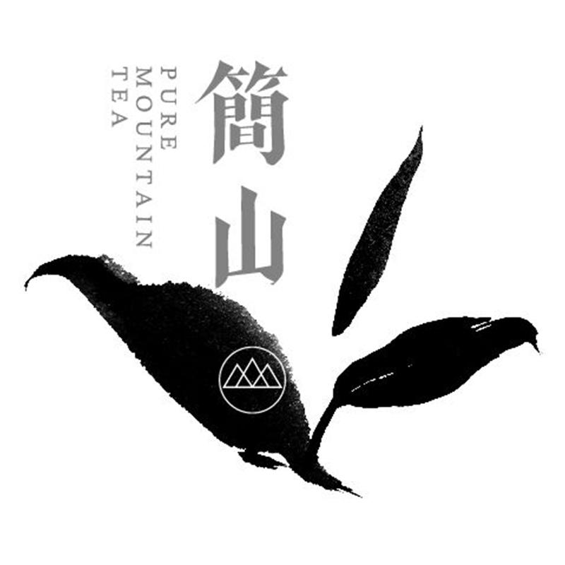 茶具logo素材