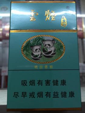 云烟小熊猫牌香烟_云烟小熊猫 1条