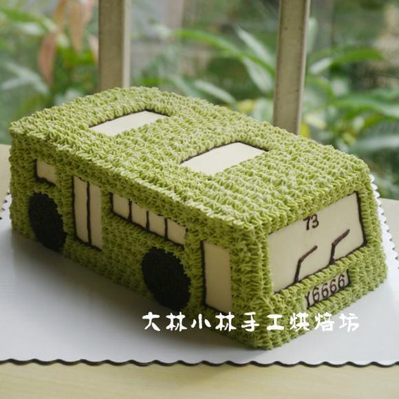 【公共汽车】立体汽车 进口动物奶油蛋糕 生日蛋糕