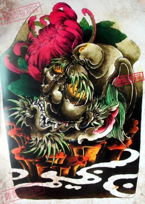 花朵 彩色花臂 荷花,菊花等 - 纹身图案图片